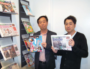 NIKKEI MEDIA — Shintaro Tanaka editor of Weekly NY Japion, a New York-based Japanese community paper, and was the former editor of San Francisco's Hokubei Mainichi, which closed in 2009. Kyodo News photo