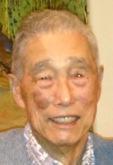 Theodore Kiyoshi Ono