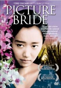 PIcture Bride image