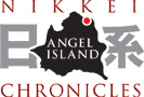 Angel-Island-Chronicles_Logo_4C_