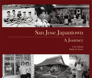 SJ_Japantown