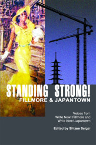 Standing Strong!