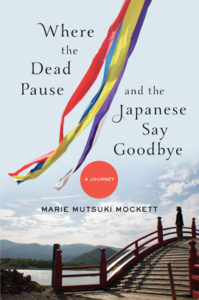 Where the Dead Pause and the Japanese Say Goodbye