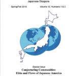 Scholars showcase future of diverse Nikkei community