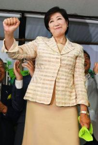 Yuriko Koike Kyodo News photo ==Kyodo