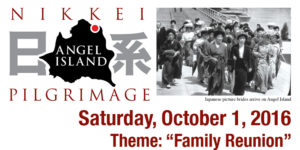2016-nikkei-angel-island-pilgrimage-web-button