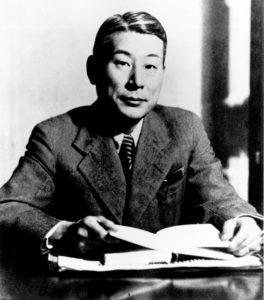Japanese diplomat Chiune Sugihara. photo courtesy of Visas For Life Foundation