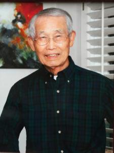 Yone Kubo