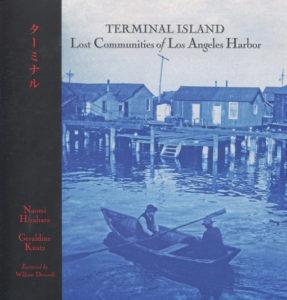 terminal_island_format