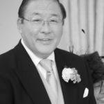 OBITUARY: Frank Akira Iwama