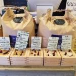 THE GOCHISO GOURMET: Got rice?