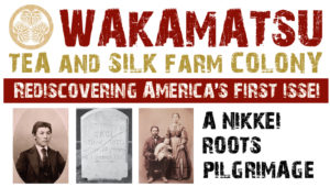 Wakamatsu Pilgrimage Oct. 5, 2019