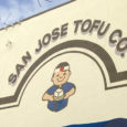 San Jose Tofu, a Japanese American institution, to close