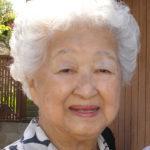 OBITUARY: Ayame Mae Uchida