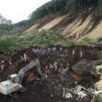 Death toll from Hokkaido quake rises to 41