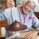 OBITUARY: June Kiyomoto Kitagawa