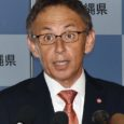U.S. base opponent wins Okinawa governor race