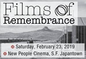 2019 Films of Remembrance