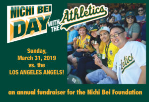 2019 Nichi Bei Day with the A's