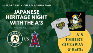 Japanese Heritage Night with the A's Sept. 4