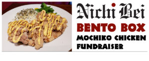 Nichi Bei Bento Box March 8, 2020