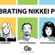 5 Queer Nikkei ancestors everyone should know about