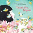 Miyuki's lesson in mindfulness