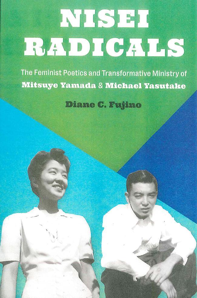Groundbreaking biography of Nisei social justice advocate siblings